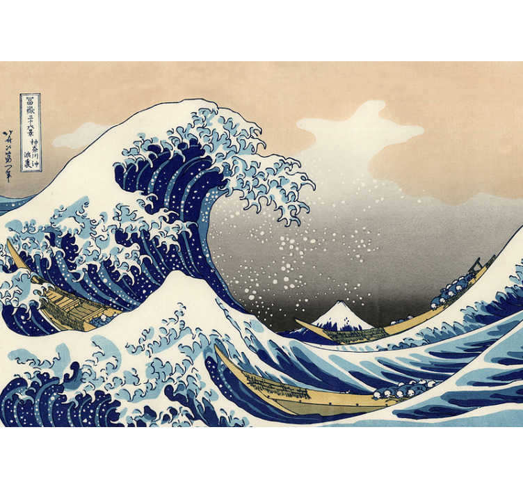 TenStickers. Hokusai wave Art Wall Mural. Express your artistic soul by this classic art wall mural with The Great Wave. High quality image with matte finishing. Free delivery!