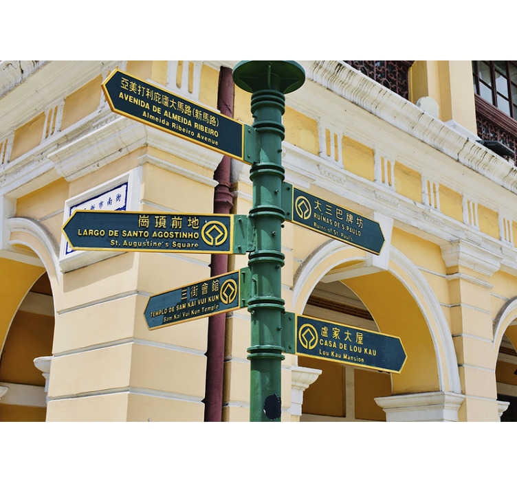 TenStickers. Fotomural de cidades sinais de trânsito de Macau. O fotomural de cidades com uma imagem de uma rua de Macau é uma escolha arrojada para quem gosta de decorações inovadoras.