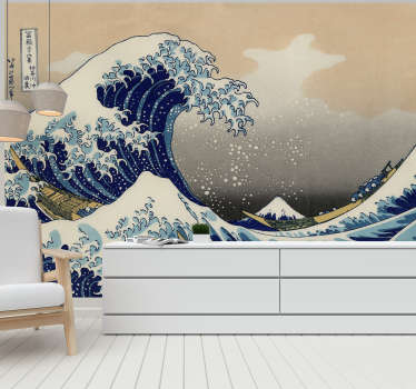 Express your artistic soul by this classic art wall mural with The Great Wave. High quality image with matte finishing. Free delivery!