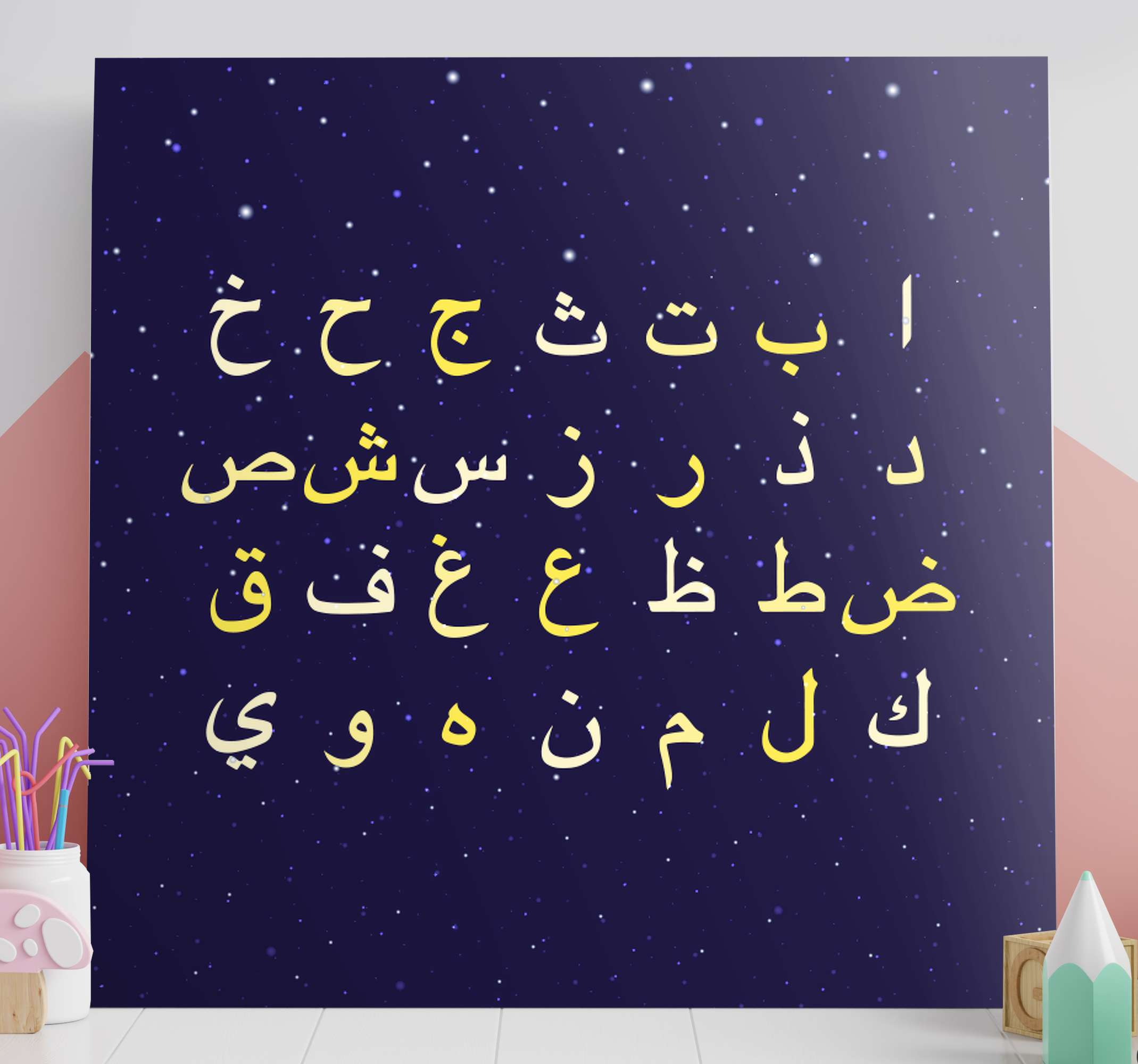 TenStickers. arabic letters Letter Canvas wall art. You can finally decorate your home with a touch of modernity with our quote canvas wall art. Add it to your cart now to purchase it online!
