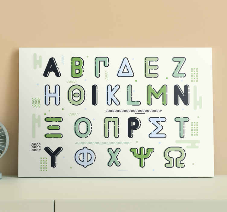 TenStickers. greek alphabet Letter Canvas wall art. This wall art quote print depicts the greek alphabet in beautiful colors on an elegant white background. Add it to your cart now.