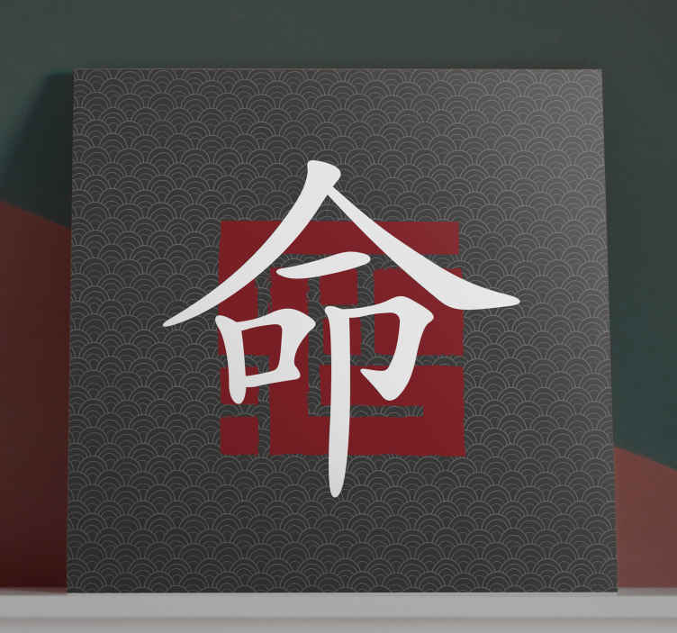 TenStickers. japanese letters Letter Canvas wall art. here we have an amazing home canvas wall art that will make your home trendy!  they are made of high-quality materials, they are really resistant!