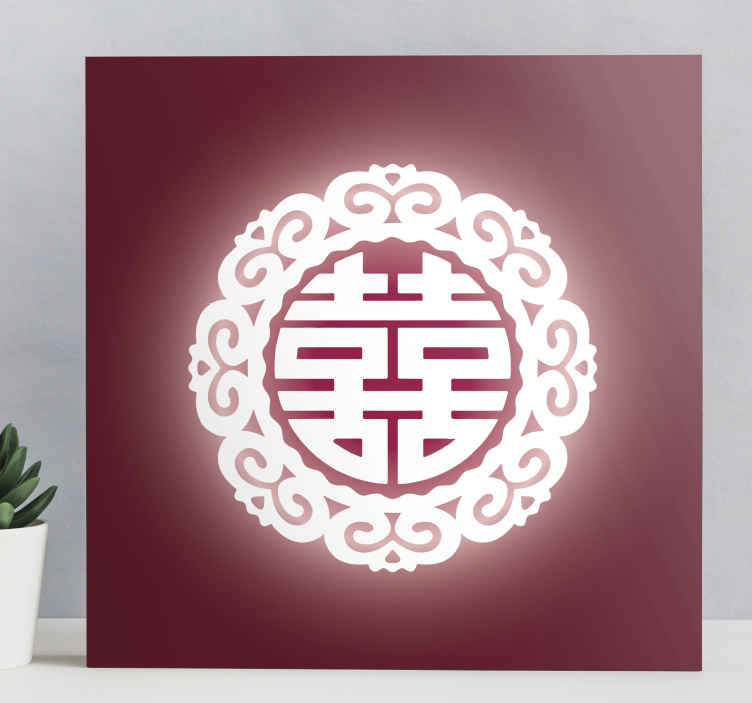 TenStickers. Chinese letter Letter Canvas wall art. Chinese letter Alphabet canvas prints to customize your home space. Very simple yet elegance to decorate any space in a house.