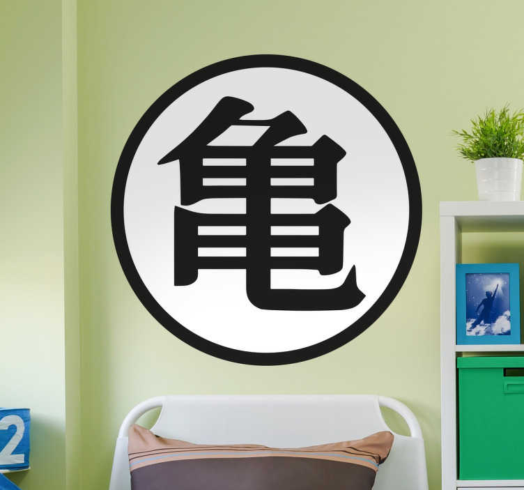 TenStickers. Dragon-ball Z Kame Wall Sticker. Master Roshi's kanji, pronounced kame and meaning turtle, is the kanji that recognises all of those whom trained under Master Roshi.