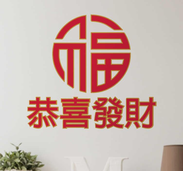 TenStickers. Naklejka na ścianę Znaki Chińskie. Dekoracja ścienna prezentująca litery chińskie na uczczenie nowego roku.
