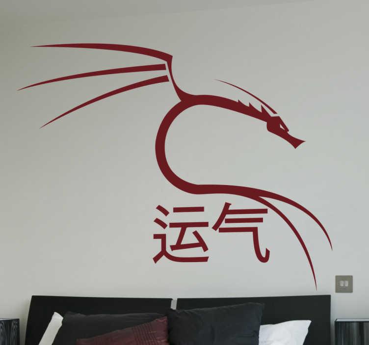 TenStickers. Naklejka dekoracyjna chińskie litery szczęścia. Winylowa naklejka ściennaprzedstawiająca litery oznaczające szczęście w języku chińskim oraz chińskiego smoka lecącego nad nimi.