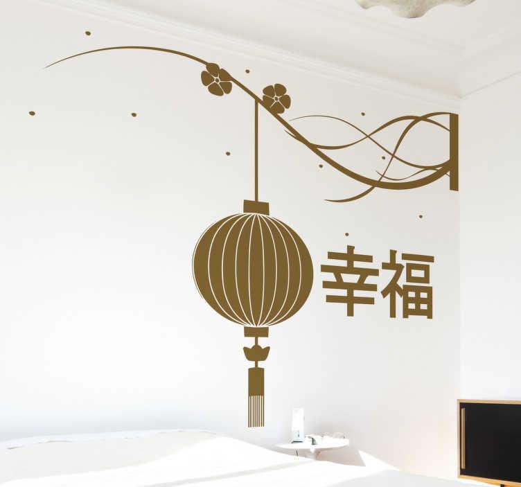 TenVinilo. Vinilo decorativo felicidad letras chinas. Vinilo kanjis chinos con la palabra felicidad en chino junto a elementos típicos decorativos orientales.