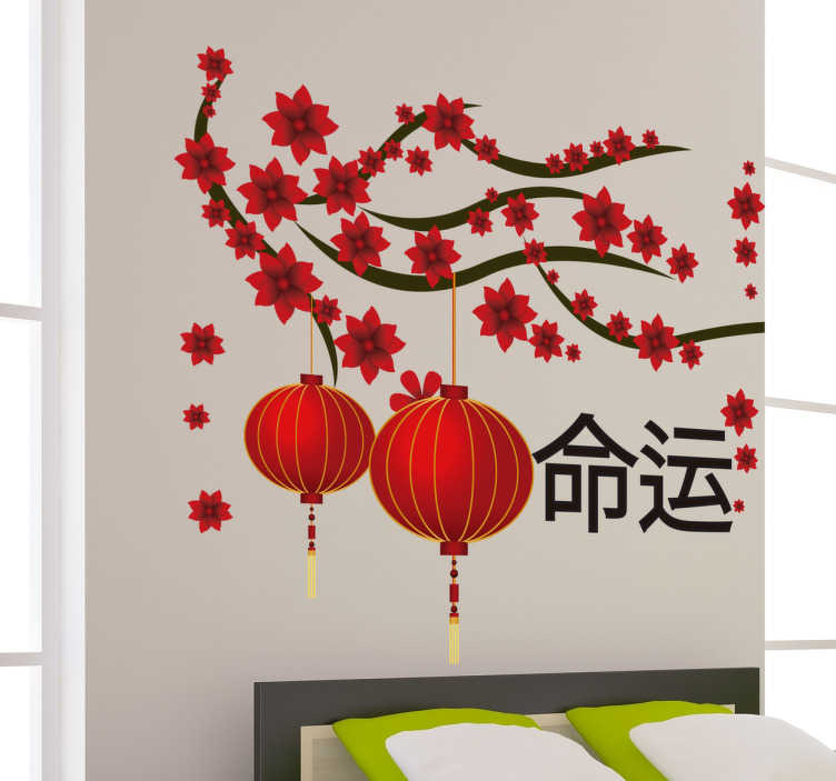 TenStickers. Sticker destin lettres chinoises. Stickers de lettres chinoises signifiant destin avec un dessin de branches comportant des fleurs et boules rouges.