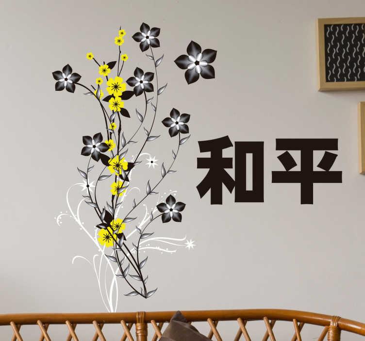 TenStickers. Naklejka - Kwiaty z chińskimi znakami. Dekoracyjna naklejka na ścianę kwiaty przedstawiająca gałązki z kwiatami oraz chińskie znaki. Stwórz swój wymarzony projekt!