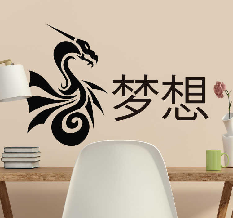 """TenStickers. Adesivo sogni caratteri cinesi. Adesivo decorativo di ispirazione orientale con il disegno di un dragone cinese e il testo """"sogni"""" con i caratteri cinesi."""