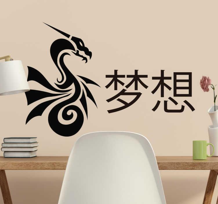 Adesivo sogni caratteri cinesi