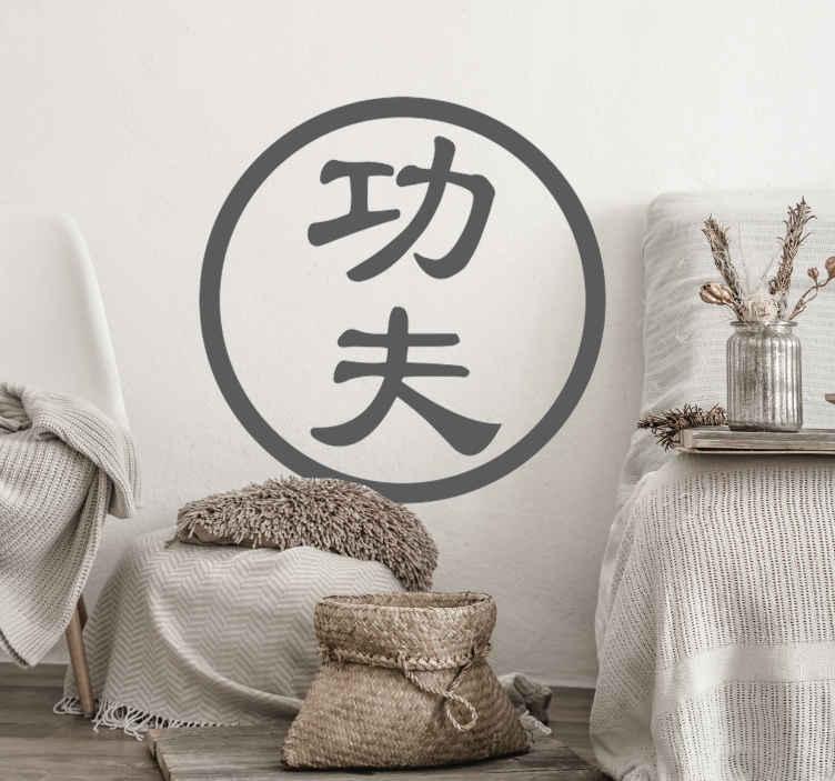 TenVinilo. Vinilo decorativo letras chinas kung fú. Vinilo decorativo con la silueta de unos kanjis chinos en tonos dorados.