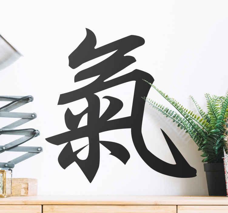 """TenStickers. Wandtattoo Chinesische Schriftzeichen Kraft. Wandtattoo mit dem chinesischen Schriftzeichen für """"Kraft"""" individuell gestalten"""