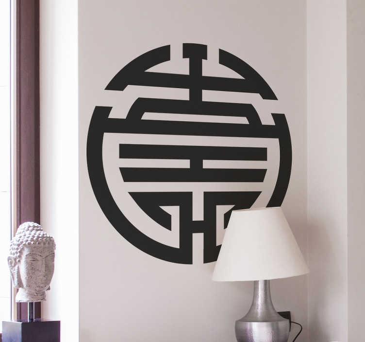 TenStickers. Naklejka na ścianę z chińskim symbolem. Naklejka na ścianę, przedstawiająca chiński symbol związany z feng shui. Ozdoba, która nada pomieszczeniu orientalny i wyjątkowy wygląd!