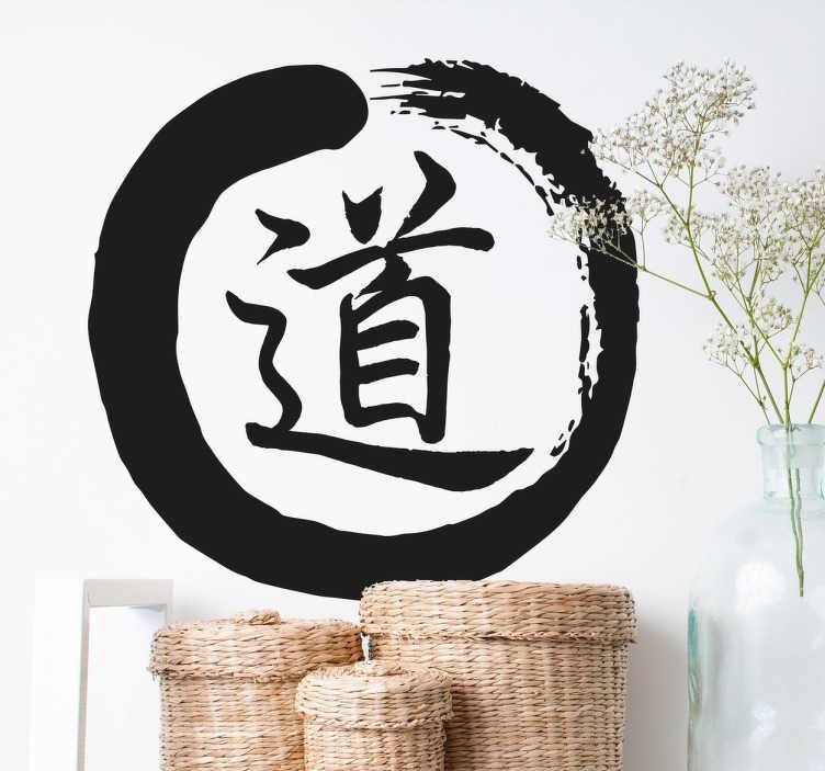 TenStickers. Sticker symbole Tao. Sticker symbole Tao signifiant axe central de l'univers. Il est parfait si vous partagez la philosophie orientale et avez envie de le montrer.