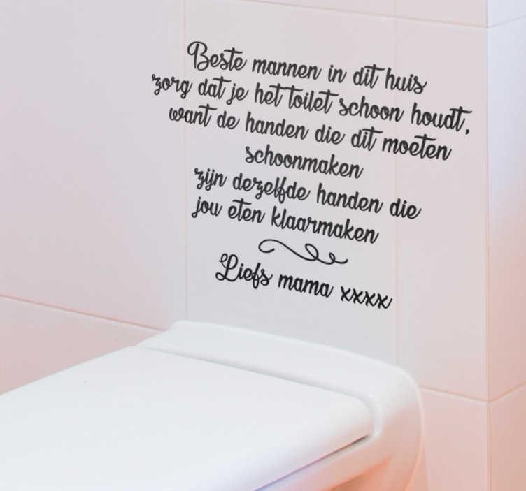 TenStickers. Sticker toilet mama. Altijd lekker als je nog thuis woont en mama alles voor je doet! Leuke muursticker om in huis te plakken voor alle werk dat je moeder doet!