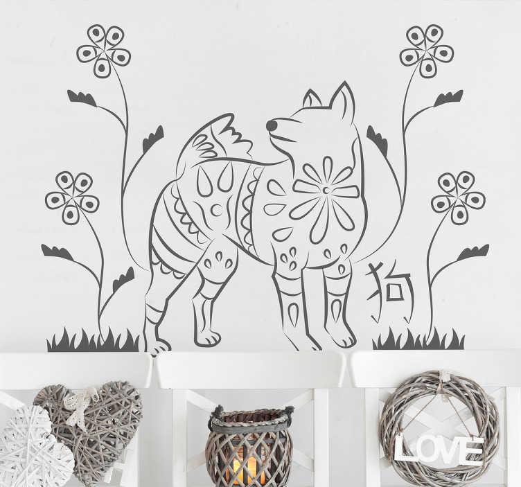 TenStickers. Decoratie sticker getekende wolf. Deze decoratie sticker met getekende wolf zal een elegante touch aanbrengen waar deze wordt opgeplakt. Leuke honden stickertjes!