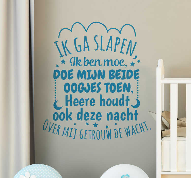 TenStickers. I go to sleep nursery rhyme decal. Decorate the bedroom space for children in our original nursery rhyme text design available in different customisable colours and size options.