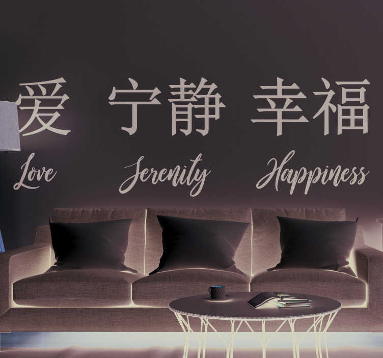 TenStickers. Mandarin Words Living Room Wall Decor. If you love the values presented by some Chinese characters then this oriental style wall sticker might just be for you!