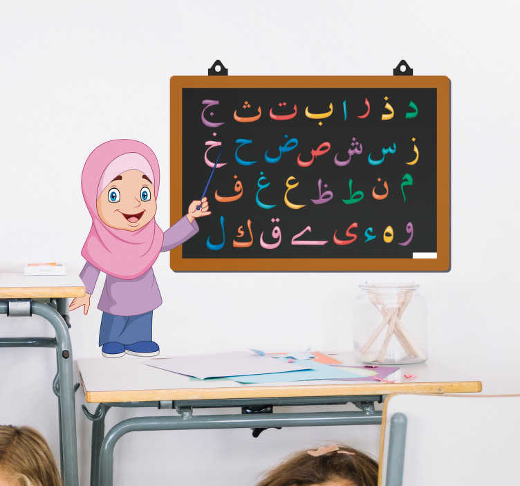 TenStickers. Arabic alphabet educational sticker. Educative children wall sticker with Arabic alphabet design. Choose it in any desirable size. Easy to apply with and made from the best quality vinyl.
