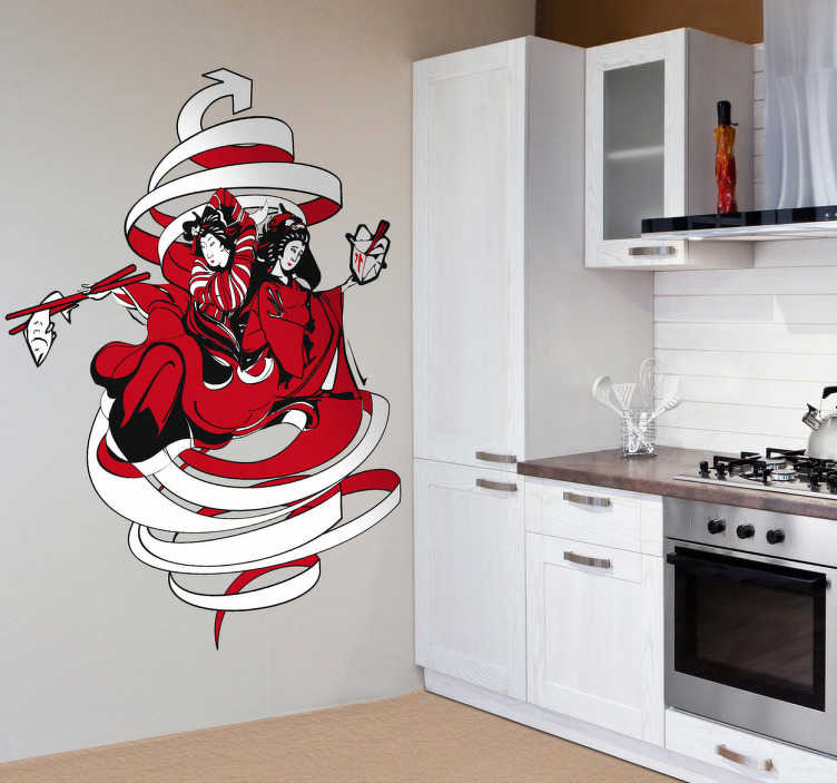 TenStickers. Japanese Food Theme Wall Sticker. Kitchen Wall Stickers - A modern contemporary urban Japanese design. Sobriety, simplicity and naturalness are the three keys of Japanese decor.