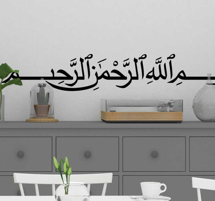 TenStickers. Arabic Bismillah wall decal. Decorative home wall decal with the design of an Arabic Bismillah inscription. Buy it in the best option of colour and size.