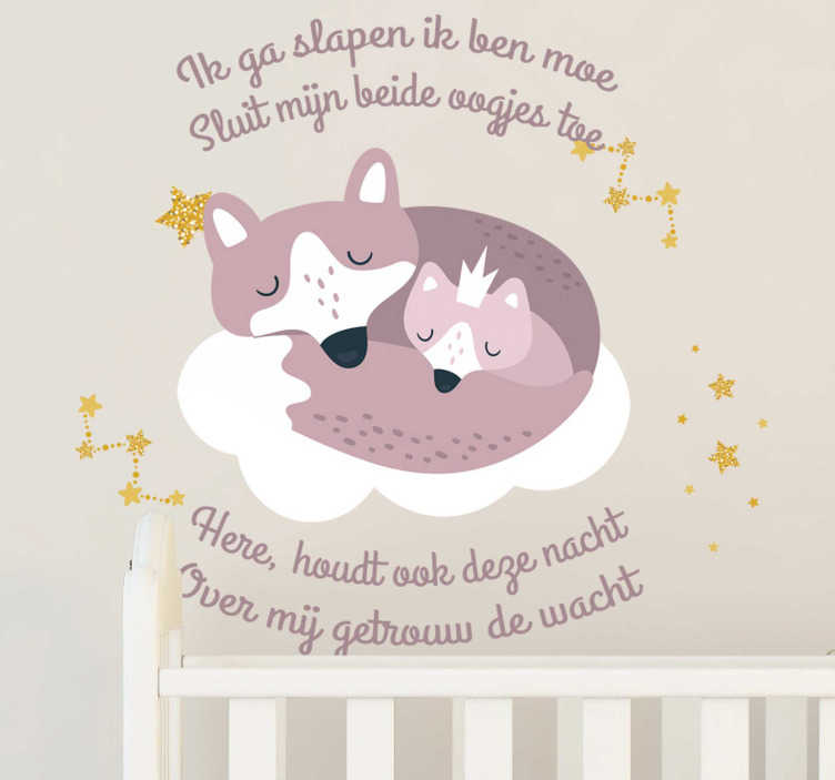 TenStickers. Muurstickers tekst ik ga slapen gedichtje. Een schattige muursticker van vosjes met een gedichtje! Bekijk hier leuk slaap gedichtje muursticker voor de kinderkamer. Voordelig personaliseren.