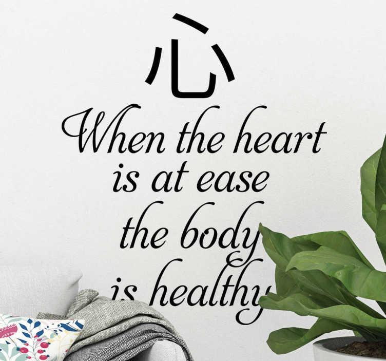 TenStickers. 当心脏放松客厅墙壁装饰. 励志和浪漫的文字贴纸,适用于家庭和办公室,当心脏放松,身体健康。