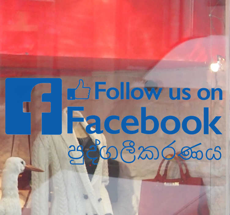 TenStickers. Facebook Business sticker. Bring your business into the twenty-first century with the awesome Follow us on Facebook business sticker. Worldwide delivery!