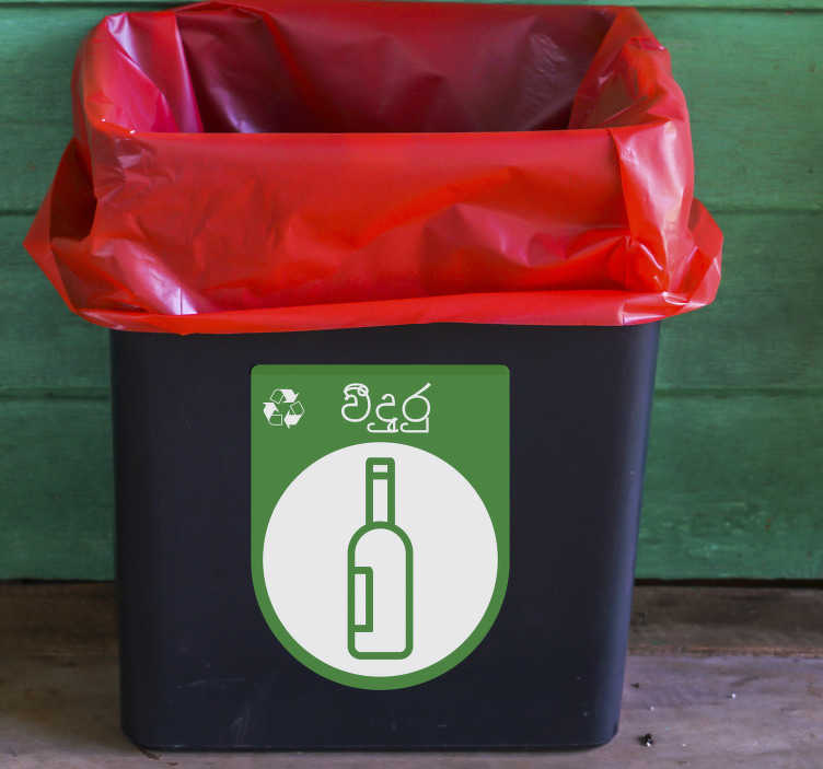 TenStickers. Glass Recycle Bin sticker. Start being a little more environmentally conscious with this fantastic glass bin sticker. Free worldwide delivery available!