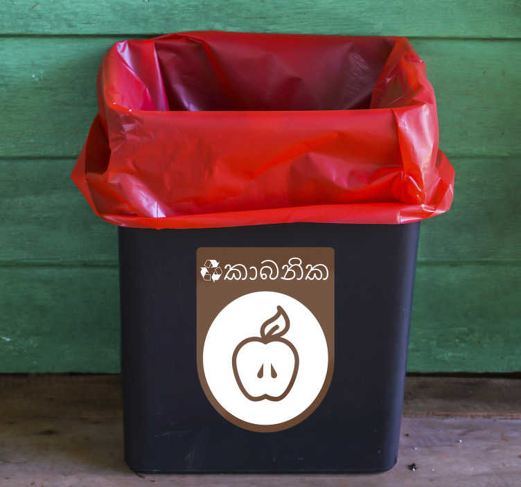 TenStickers. Organic Waste Bin Drawing Sticker. Stop wasting your food and help your garden grow with this awesome organic waste bin sticker. Worldwide delivery available!