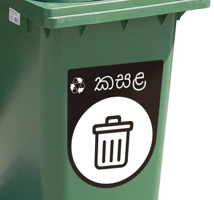 TenStickers. Waste Bin Drawing Sticker. Start cleaning up your world and help others to do the same with this awesome waste bin sticker. Free worldwide delivery available!