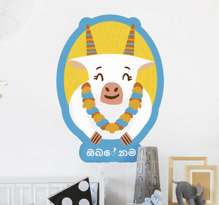 TenStickers. Decorated Cow Personalised Sticker. Brighten up any room in your home, office or store with this awesomely colourful decorated cow wall sticker. Choose from a range of sizes!