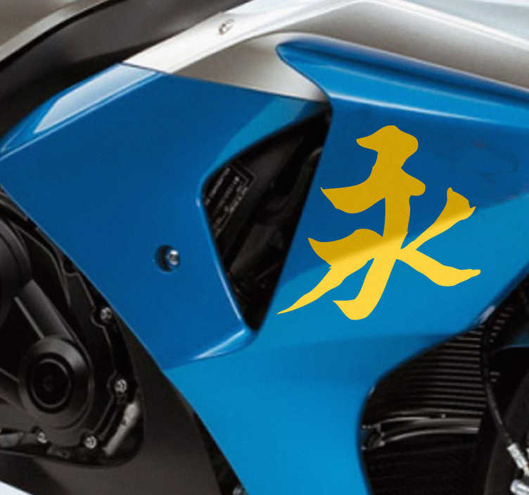 TenStickers. Sticker Chinees eeuwigheid. Deze sticker verwijst naar het Chinese teken van eeuwigheid. Leuke decoratie stickers voor mensen die hun auto of moto willen personaliseren.