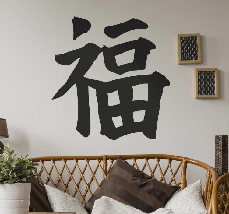 TenStickers. Aufkleber Chinesisches Zeichen Glück. Dekorativer Aufkleber: Gestalten Sie Ihr Motorrad mit diesem Sticker des chinesischen Zeichens für Glück