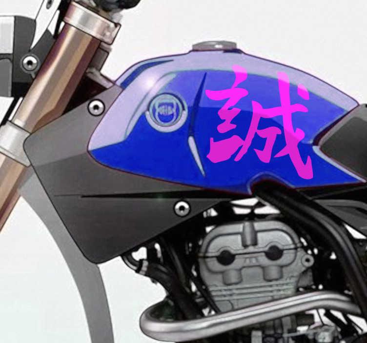 TenStickers. Sticker decorativo ideogramma sincerità. Adesivo decorativo che raffigura la parola sincerità scritta in caratteri cinesi. Ideale per decorare le carene della moto o dello scooter.