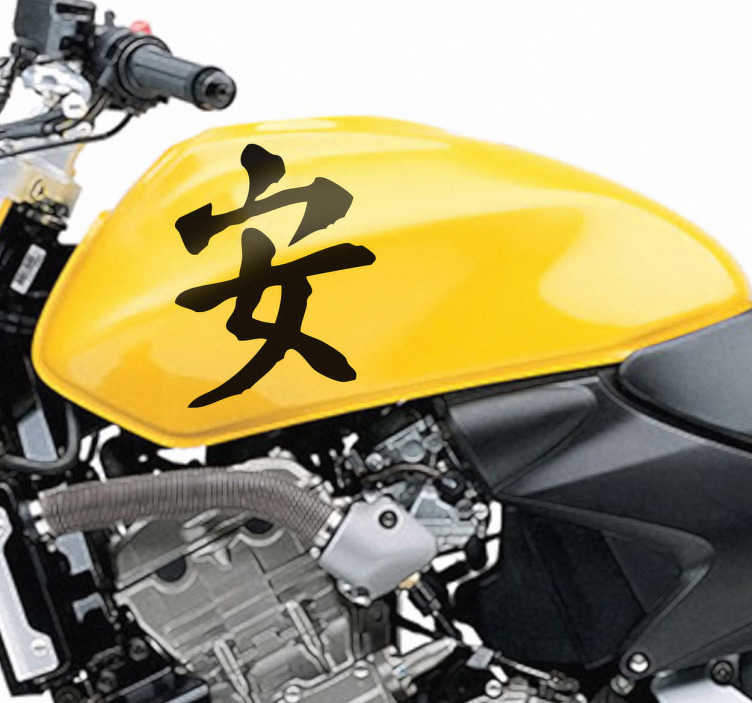 Tenstickers. Rolig kinesisk symbol klistremerke. Kinesisk symbol klistremerke - kalligrafi klistremerke med betydningen av ro på kinesisk. Kul bil eller motorsykkel klistremerke.
