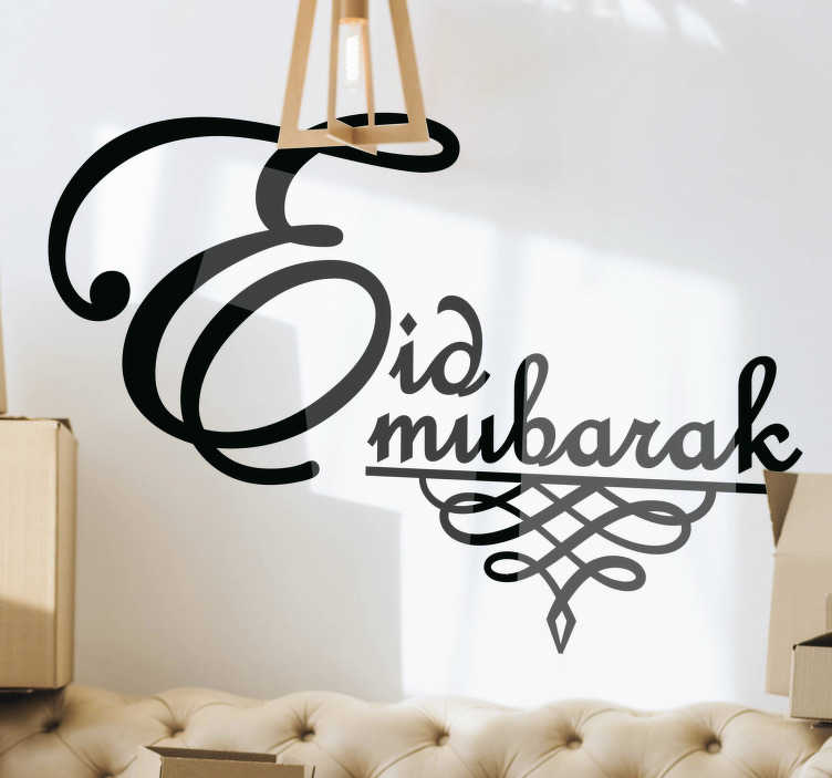 TenStickers. Eid Mubarak festical decal. If you're looking for a special way to decorate for this festival, this Eid Mubarak sticker would be perfect for you! Available in 50 colours.