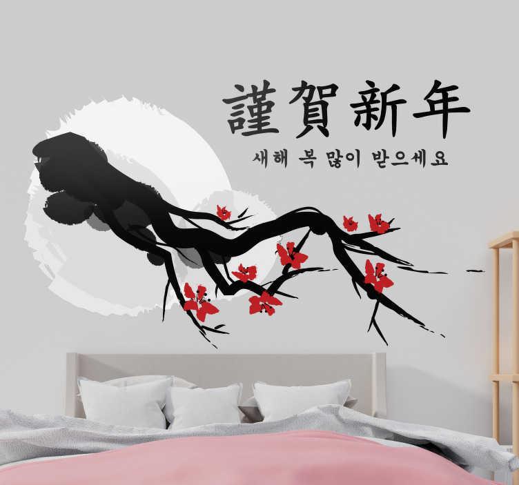 TenStickers. 일본 꽃이 만발한 나무 벽 스티커. 집의 벽을 장식하는 일본 벽 스티커의 멋진 컬렉션에서 일본 스타일의 꽃 무늬 데칼.