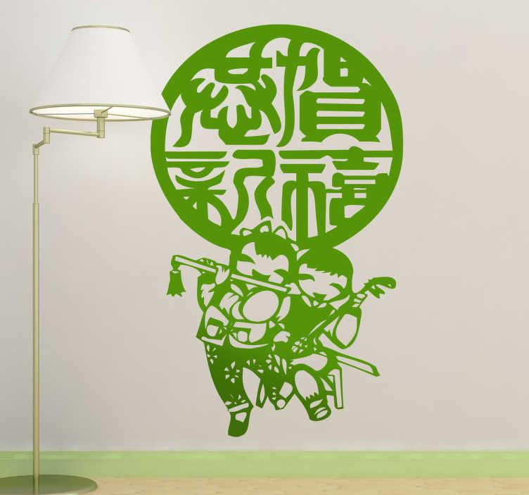 TenStickers. Sticker decorativo musicisti cinesi. Adesivo murale che raffigura un paio di allegri musicisti cinesi alle cui spalle sta un grosso medaglione pieno di ideogrammi. Una decorazione ideale per gli appassionati di arte orientale.