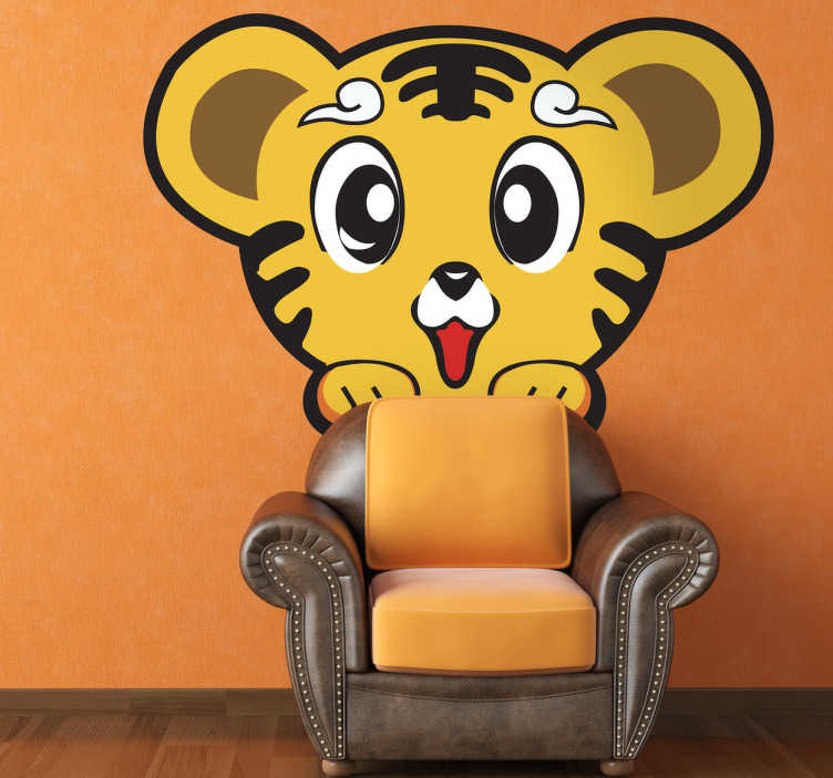 TenStickers. Kids Tiger Cub Wall Sticker. Kids Wall Stickers - Playful and fun illustration of a cute tiger cub. Ideal for kids. Available in various sizes.