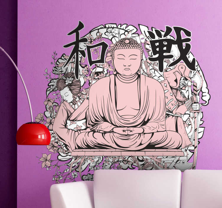 TenStickers. Buddha Wall Sticker. A Buddha inspired illustration from our collection of Buddha wall stickers to give your home a personalised appearance!