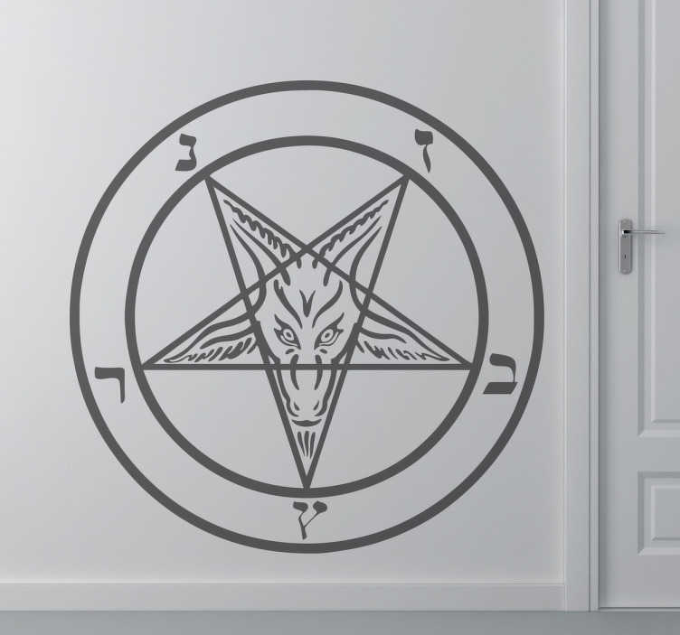 TenStickers. Satanic Pentagram Vinyl Sticker. An inverted pentagram decal. The inverted five-pointed star is the most prominent sign of Satanism.