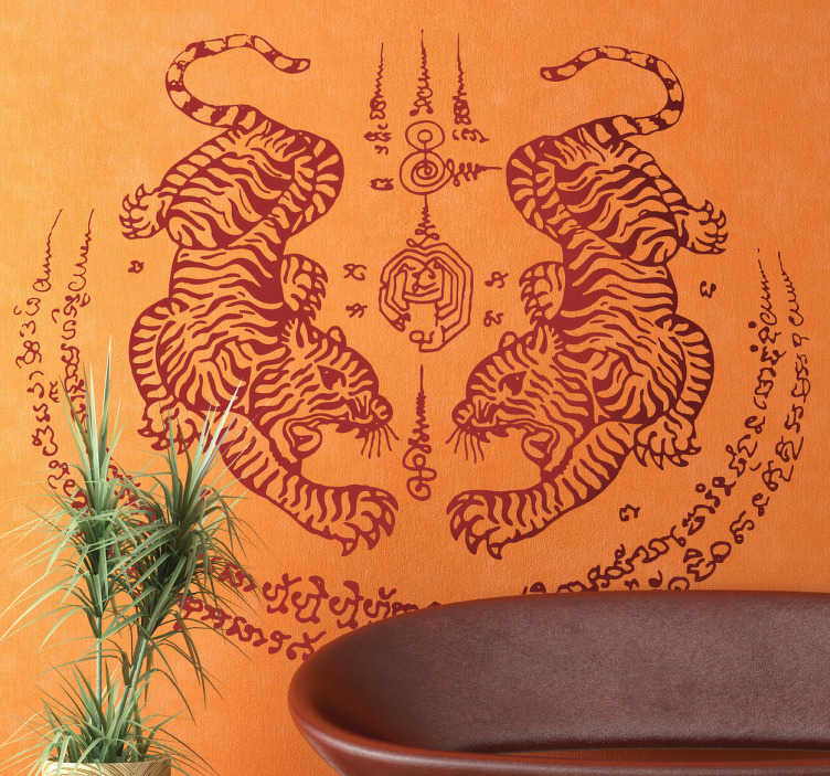 TenStickers. Symmetrical Asian Tiger Wall Sticker. Wall Stickers - An Asian inspired wall feature of two symmetrical tigers. Available in 50 colours and various sizes.