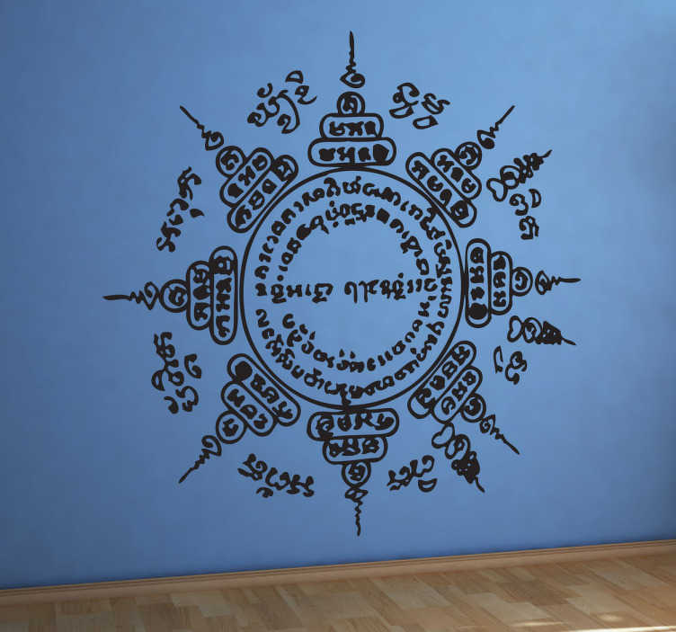 TenStickers. Nepal Mandala Decorative Decal. This wall sticker design is inspired by the culture from Nepal. Mandala is a traditional language of Sanskrit.