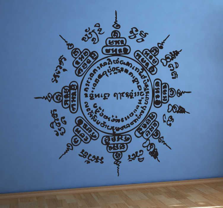 TenStickers. 尼泊尔曼荼罗装饰贴花. 这种墙贴设计的灵感来自尼泊尔的文化。曼陀罗是梵文的传统语言。