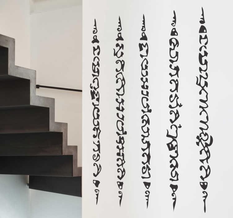 TenStickers. Naklejka orientalne pismo. Dekoracja ścienna inspirowana orientalną sztuką, przedstawiająca pionowe napisy.