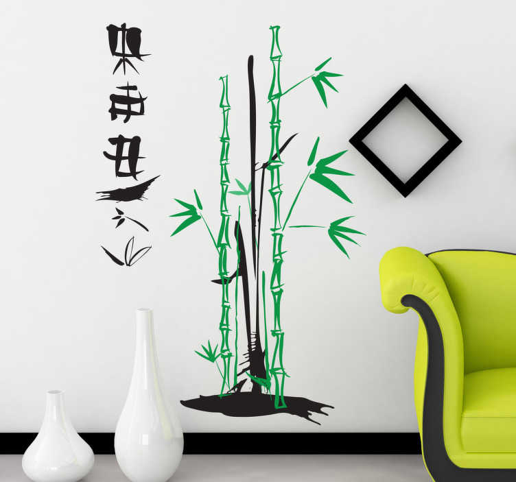 TenStickers. Oriental Bamboo and Characters Wall Sticker. Decals - Oriental Chinese themed design including bamboos and hanzi. Ideal for revamping your walls. Made from high quality vinyl