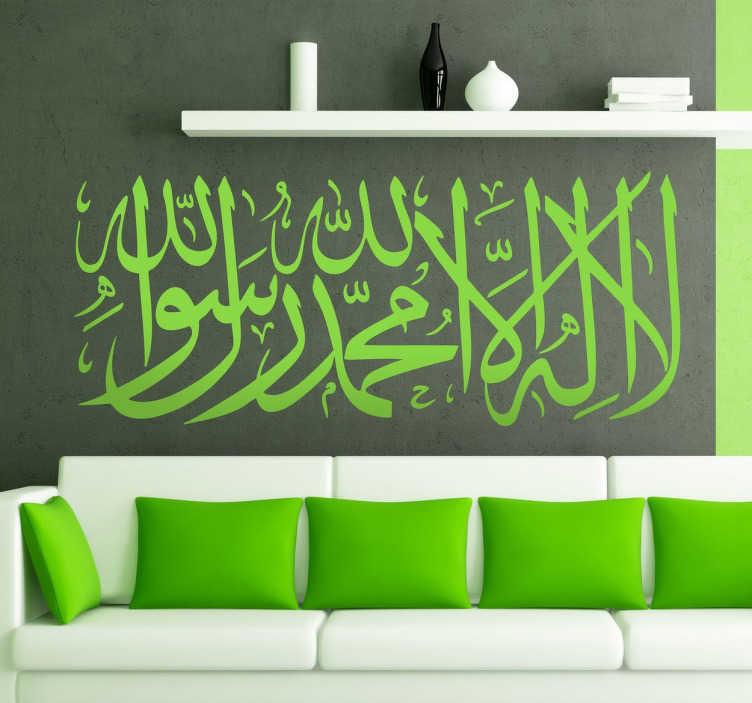 TenStickers. Kaligrafi Arabische tekst sticker. Mooie en originele muursticker met een Arabische tekst! Bestel deze sticker in de kleur dat jij wilt en breng een Arabische sfeer in huis!