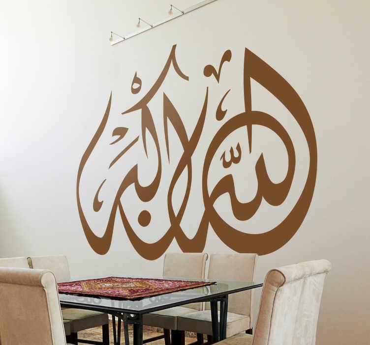 TenStickers. Arabische tekst sticker. Arabische tekst geschreven in het Arabische kalligrafie! Deze mooi sticker kan in jouw huis plakken! Deze sticker is leverbaar in meerdere kleuren.